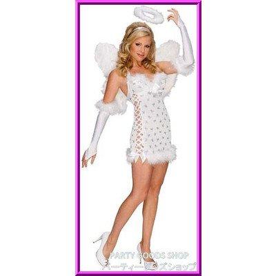 Playboy Sexy Referee Costume - Small - Dress Size 6-8