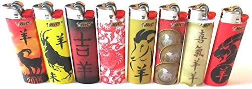Bic Asian Series 2015 Lighters Lot of 8 by BIC