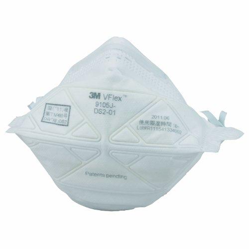 【おすすめマスク】3M Vフレックス 防じんマスク 9105J-DS2 レギュラーサイズ 20枚入り 国家検定合格品