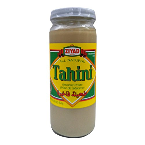 Tahini Paste - 16 oz (Pack of 12) by Ziyad Brothers