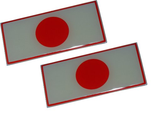 2 x Japan Sun disk Japanese National Nisshoki Hinomaru Flag Aluminum Emblem Badge Nameplate Decal Rare (pair/set of 2) for Nissan Datsun Mitsubishi Isuzu Otomo Mazda Ohta Prince Toyota Subaru Honda Acura Lexus Infiniti Scion