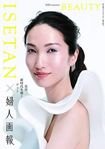 婦人画報 2019年7月号 画像 C