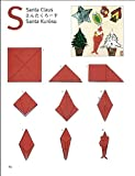 The ABC's of Origami: Paper Folding for Children