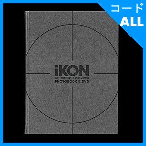 DVD : Ikon 2018 Private Stage (Photo Book, Asia - Import)
