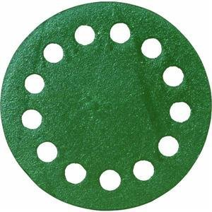 n Bell-Trap Floor Strainer Cover (Cast Iron Strainer)