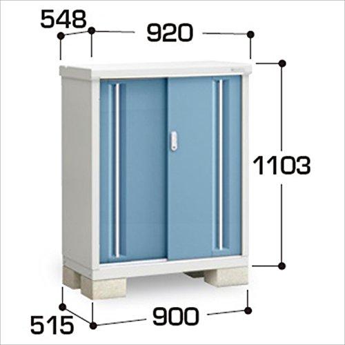 『配送は関東東海限定』イナバ物置 MJX/シンプリー MJX-095B 全面棚タイプ 『屋外用収納庫 DIY向け 小型 物置』 AB(アクアブルー) B00SYJ21SI