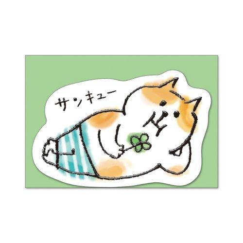 Set bigliettini verdi gatto con quadrifogli con buste dal Giappone Mind Wave