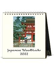 Cavallini 2022 Bureau Kalender, Vintage Japanse Woodblock Posters (CAL22-18)