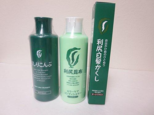 Rishiri Color Shampoo Dark brown(6.7fl Oz) + Color Stick Dark brown (0.7oz)+Color Conditioner (6.7fl Oz) set by Rishiri