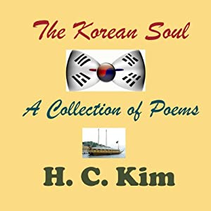 The Korean Soul Audiobook