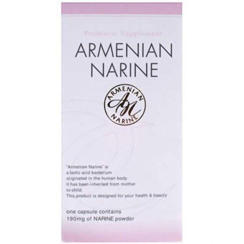 アルメニアンナリネ 90粒 B005P0216G