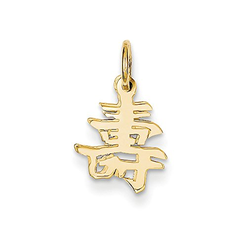 - 14k Yellow Gold Small Chinese Long Life Symbol Charm or Pendant, 9mm