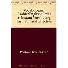 VocabuLearn Arabic & English