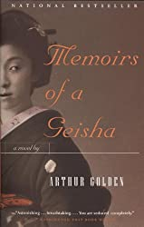 Memoirs of a Geisha (Vintage Contemporaries)