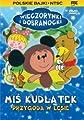 Mis Kudlatek DVD Przygoda w Lesie NTSC Reg 1