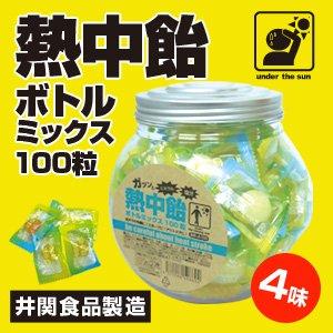 Amazon   井関食品 熱中飴ボトル...