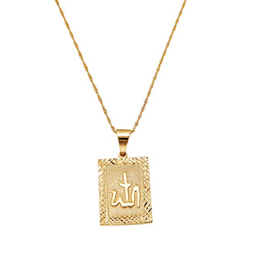 Platinum 24k new islamic allah pendant charms choker necklace platinum 24k new islamic allah pendant charms choker aloadofball Images