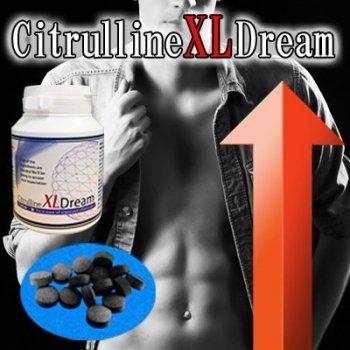 Citrulline XL Dream シトルリンXLドリーム B01MD2A4IG