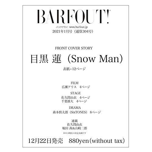BARFOUT!2021年1月号 表紙画像