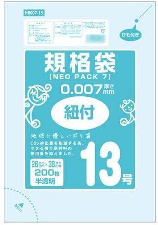 生活 雑貨 家事用品関連 半透明のポリ袋 規格袋13号ひも付 半透明200P×60冊 10537202