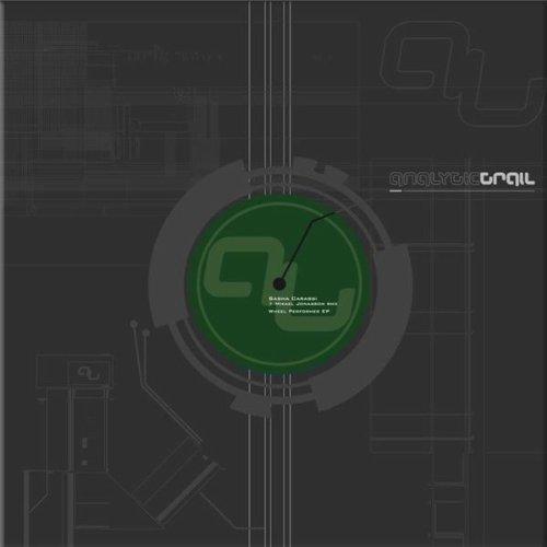 Gradient (DJ Tool)