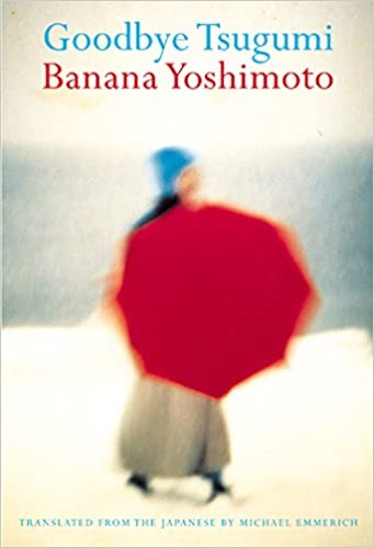 The Goodbye Tsugumi by Banana Yoshimoto travel product recommended by Sabina King on Lifney.
