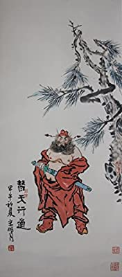 [Chinese Ink and Wash Painting]-Zhong Kui Enforce Justice on behalf of Heaven- 100% creative by Master Song -37.40 x 16.14 inches