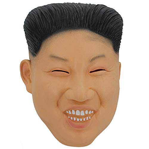 Costume Mask Latex Human Face Head Mask Halloween Cosplay Party (Kim Jong Un) T005 ()