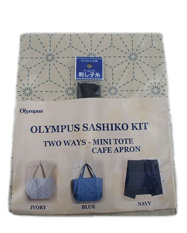 Sashiko Two-Way Kit for Mini-Tote or Cafe Apron: Asa-No-Ha Design; Natural Color Fabric; Navy Thread