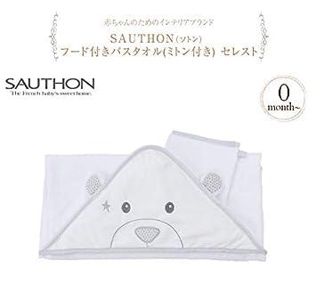 Sauthon Cape de bain et gant de toilette C/éleste