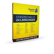 Rosetta Stone 12 Month Online Access
