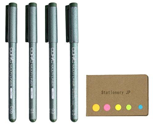 Olive Value (Multiliner Pen, Olive Green Ink, 4-pack, Sticky Notes Value Set)