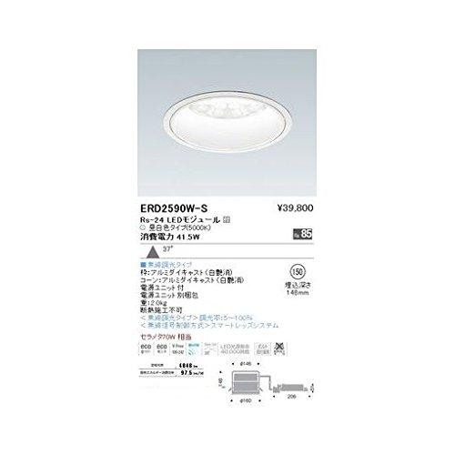 BW21713 ダウンライト/ベース/LED5000K/Rs24/無線 B06XT1Q8GD