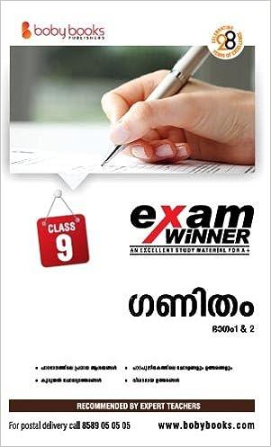 Online-Match macht malayalam
