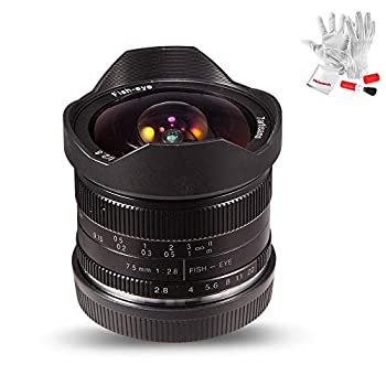 Image of 7artisans 7.5mm F2.8 APS-C Fisheye Fixed Lens for Fujifilm Fuji X-A1, X-A2, X-at, X-M1, XM2, X-T1, X-T2, X-T10, X-Pro1, X-E1, X-E2(Black) Accessory Kits