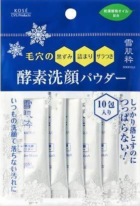 雪肌粋 酵素洗顔パウダー