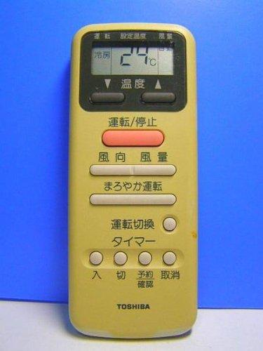 東芝 エアコンリモコン WH-D1G