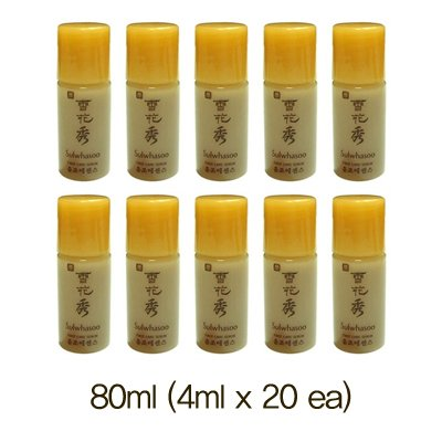 Korean Cosmetics, Sulwhasoo First Care Activating Serum Minitures 4ml X 20ea Review