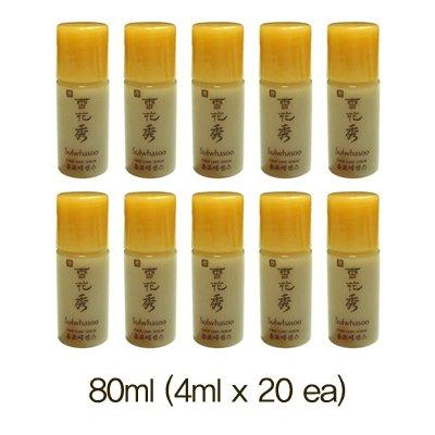 Korean Cosmetics, Sulwhasoo First Care Activating Serum Minitures 4ml X 20ea