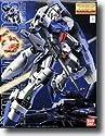 1/100 MG RX-78GP03S ガンダム試作3号機 ステイメン「機動戦士ガンダム0083 STARDUST MEMORY」の商品画像