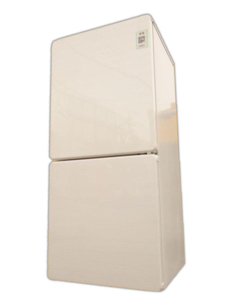 『1年保証』 ユーイング 110L 110L 2ドア冷蔵庫(ホワイト)UING UR-F110E-W UR-F110E-W ユーイング B00B5MG3V2, 封筒名刺案内状の月印紙製品:db86fa81 --- diesel-motor.pl