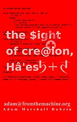 *n light of creation, ha'esh