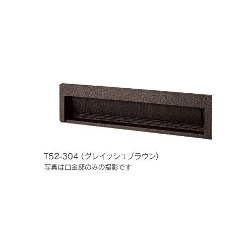 タマヤ 口金タイプ 一体型 T52-2B12 『郵便ポスト』  シャンパンゴールド B071L9VM83 25631 本体カラー:シャンパンゴールド 本体カラー:シャンパンゴールド