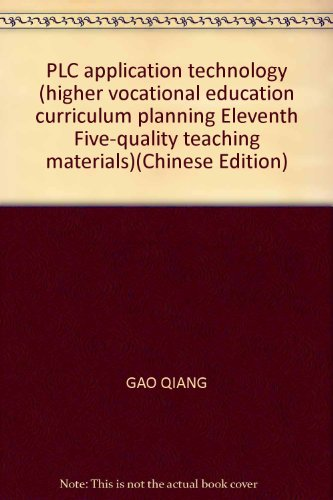 PLC application technology (higher vocational education curriculum planning Eleventh Five-quality teaching materials)(Chinese Edition)