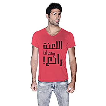 Creo T-Shirt For Men - Xl, Pink