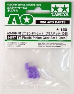 [Four wheel drive mini] 8T pinion gear (10 pieces plastic purple) / AO-1014 / AO Parts / 94577 by Tamiya
