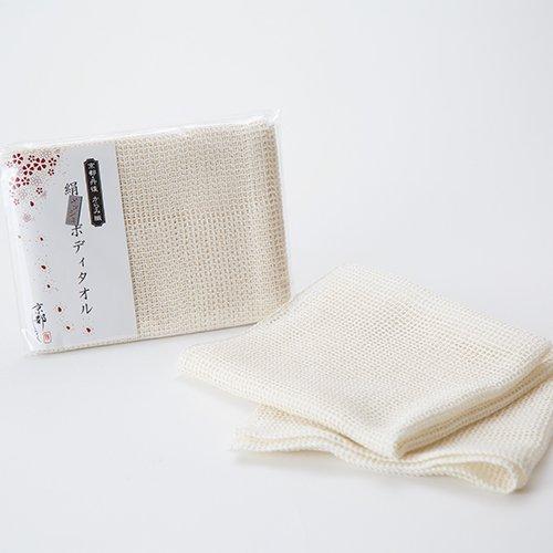 天然生成 絹メッシュボディタオル
