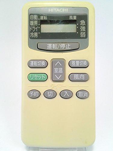 HITACHI 日立 エアコンリモコン PC-LH3