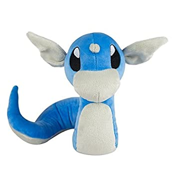 XL Pokemon Peluche//pokemonfigur dratini/Mini Draco env. 21 cm