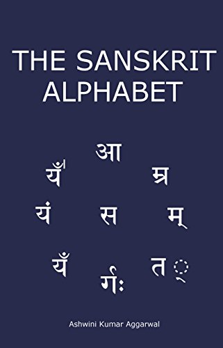 Accent Alphabet (The Sanskrit Alphabet)